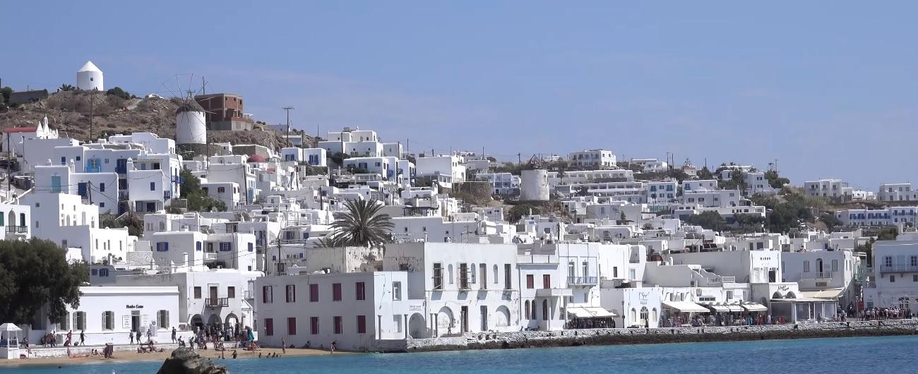 ville de Mykonos île Cyclades Grèce